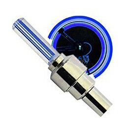 ☆ITPROTECH LED バルブエアーキャップ/ブルー YT-LEDCAP/BL