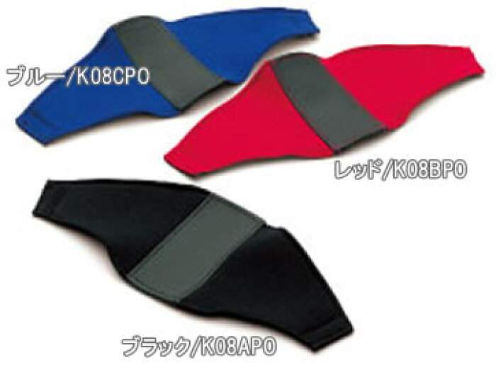 BRIDE/ブリッド ファッションプロテクター レッド K08BPO