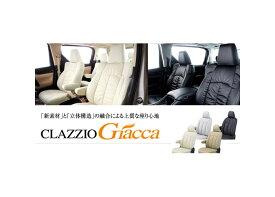 Clazzio クラッツィオ シートカバー Giacca(ジャッカ) トヨタ アクア ET1061