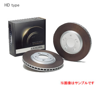 DIXCEL ディクセル ブレーキローター HD フロント HD3714013Sスズキ キャリィ/エブリィ DA52T/V/W DB52T/V 99/1〜01/09