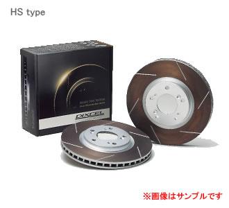DIXCEL ディクセル ブレーキローター HS フロント HS3714013Sスズキ アルト HA24V 車台→104000 04/08〜