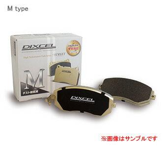 DIXCEL ディクセル ブレーキパッド タイプM フロント M371 058 ダイハツ コペン 660 02/06〜 L880K