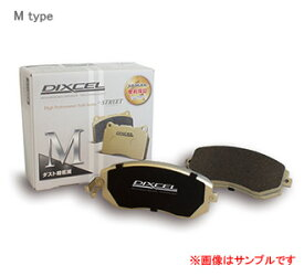 DIXCEL ディクセル ブレーキパッド タイプM フロント M381 090 ダイハツ タント 660 03/11〜07/12 L350S TURBO R/RS 【NFR店】