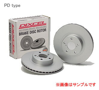 DIXCEL ディクセル ブレーキローター PD リア PD3456004Sミツビシ ランサーエボリューション CT9A (MR含む) GT-A [Brembo] 00/03〜07/11