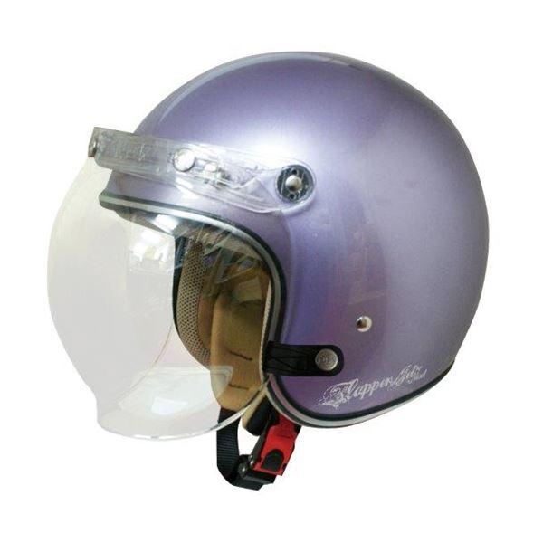 ◇ダムトラックス(DAMMTRAX) ジェットヘルメット フラッパージェットネクスト P.PURPLE※他の商品と同梱不可