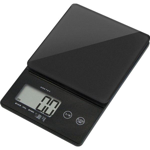◇dretec(ドリテック) デジタルスケール「ストリーム」2kg KS-245BK ブラック※他の商品と同梱不可