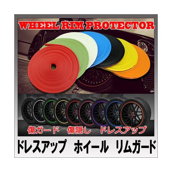 ◇(まとめ)ITPROTECH ホイールリムプロテクター/イエロー YT-WRP75-YL【×3セット】※他の商品と同梱不可