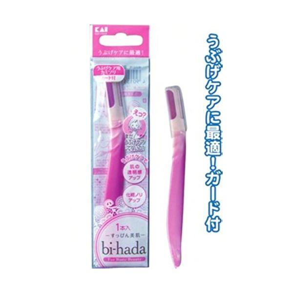 ◇貝印 うぶ毛ケア用フェイスカミソリL型BHT-1PFP 【10個セット】※他の商品と同梱不可