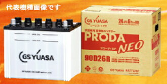 <대금 상환 불가>[PRN-120 E41R] GS YUASA 지에스유아사밧테리 대형차용 PRODA.NEO(프로다.네오)