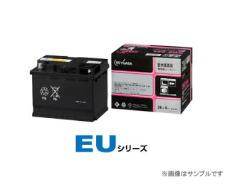 GS YUASA 2000mah battery European car battery EU-562-048
