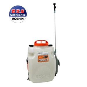 工進 コーシン 背負式充電噴霧器(リチウムイオン)10L SLS-10