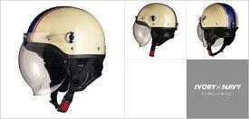 LEAD リード工業 開閉式バブルシールド付きハーフヘルメット CROSS CR-760 アイボリー×ネイビー 【NFR店】