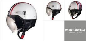 LEAD リード工業 開閉式バブルシールド付きハーフヘルメット CR-760 ホワイト×レッド・ブルー 【NFR店】
