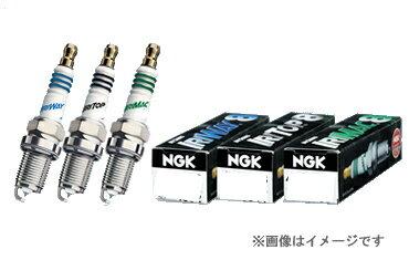 NGK *1台分4本セット* イリシリーズ チューニングエンジン用高熱価プラグ IRIWAY9(熱価9番) * マツダ ファミリア 1500cc BHALP Z5-DEL(リーンバーン) 平成6年9月〜11年6月