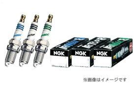 ■NGK *1台分3本セット* イリシリーズ チューニングエンジン用高熱価プラグ IRIMAC8(熱価8番) * スズキ ジムニー 660cc JB23W K6A(DOHCターボ) 平成10年10月〜20年6月