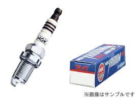 NGK [5905] *1台分6本セット* イリジウムMAXプラグ BPR5EIX-P * トヨタ クラウン 2600cc MS65/MS75/MS83/MS85/MS95 4M 昭和46年2月〜50年2月
