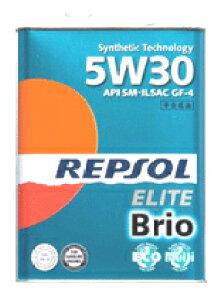 【限定商材】REPSOL(レプソル) エンジンオイル ELITE BRIO(エリート・ブリオ) SM/GF-4 5W-30 半合成油 4リットル缶 [007068] 【NF店】
