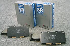 RG(レーシングギア) SRブレーキパッド フロント用 タウンエースノア(ノア) SR50G 2000CC 98年12月-01年11月 6人乗り(SW) 【SR541M】 【NFR店】