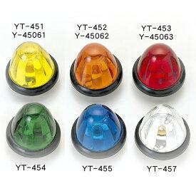 YAC 槌屋ヤック Pトップマーカー 12W球付き イエロー [10個入り1ケース] YT-451 【NFR店】