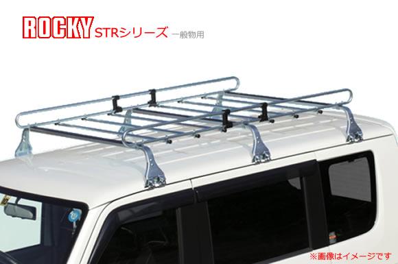 横山製作所 ROCKY ロッキープラス ルーフキャリア STR-400 STRシリーズ 一般物用 【スチール+メッキ】 6本脚(雨ドイ挟み込みタイプ) STR-400