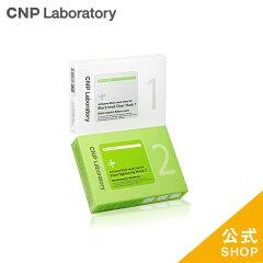 [CNP公式通販正規品]CNPANTI-POREBLACKHEADCLEARKITブラックヘッドクリアマスク2.5mlX10ea,3mlX10ea