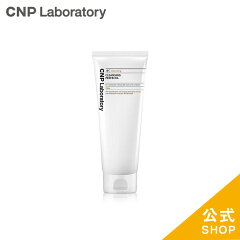 [CNP公式通販正規品]CNPCLEANSINGPERFECTAクレンジングパーフェクタ150ml