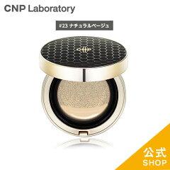 [CNP公式通販正規品]CNPPROPOLISAMPULEINCUSHIONプロPINクッション15g+15g
