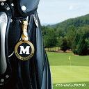 イニシャルバッグタグ60ロクマル ゴルフ ネームプレート ネームタグ 名札 刻印 名入れ 還暦 キャディーバック スー…