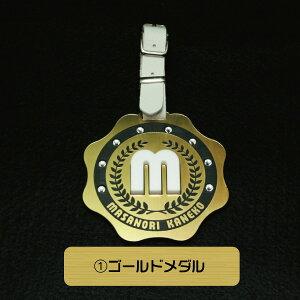メダルイニシャルバッグタグラウンド