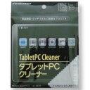 タブレット クリーナー セーレン マイクロ ファイバー 拭き掃除