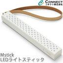 Mstick LED イルミネーション ペンライト 携帯 ライブ フェス コンサート などや バイク用 LEDテールランプにも アプリ対応 タイマー …