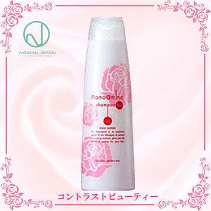【300円クーポン】ニューウェイジャパン ナノアミノ シャンプー RM-RO 250ml ローズシャボン《shampoo》