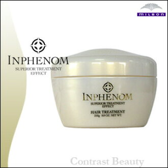 Milbon インフェノム hair treatment 250 g 05P28oct13 fs3gm