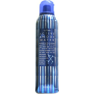 Shiseido プロフェッショナルアピセラアクティブアノードウォーター (acidulous high oxidation water) 150 ml