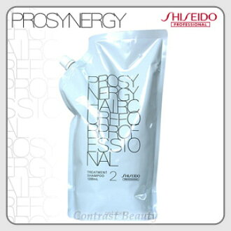 Shiseido Pro Sinergy 2 treatment shampoo 1200ml refill
