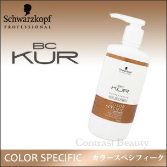 Schwarzkopf BC Kua カラースペシフィーク treatment 750 g BC-KUR fs3gm