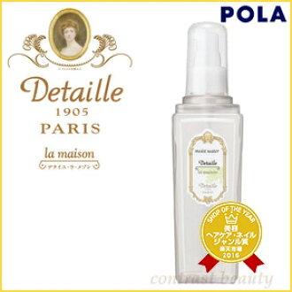 Paula detaille La Maison moist water 200 mL POLA skin care 02P30Nov14