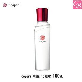 Coyori こく生石鹸 70g《洗顔石鹸 石けん 固形》