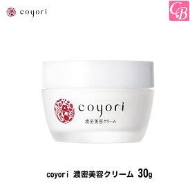 Coyori 濃密泡エステシャンプー 専用ポンプ