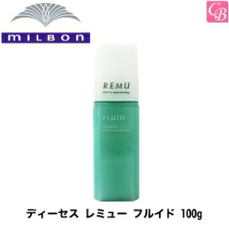 Milbon deaths Remy fluid 100 g fs3gm