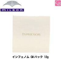 【最大600円クーポン】ミルボン ...