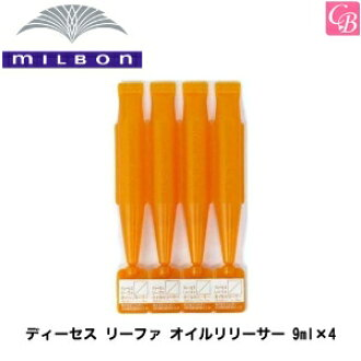 Milbon deaths rifa オイルリリーサー 9ml×4 05P28oct13 fs3gm