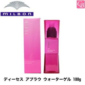 Milbon dieses アプラウ ウォーターゲル 100 g
