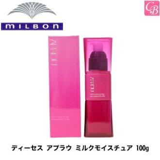 Milbon – abrau milk moisture 100 g