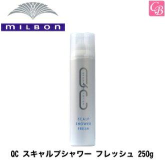 Milbon QC 头皮沐浴新鲜 250 g 头皮乳霜冷却类型 MILBON 02P30Nov13