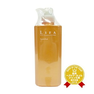 Milbon deaths rifa shampoo base clear 680 ml fs3gm