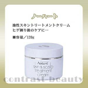 【150円クーポン】美容雑貨3 レザー小物 ノーハート 120g《美容師 道具》