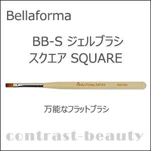 【300円クーポン】ジューク Bellaforma ベラフォーマ BB-S ジェルブラシ スクエア SQUARE《ジェルネイル 筆 ブラシ》