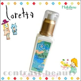 Morutobene Loretta make up milk (natural) 100 ml