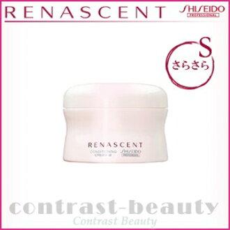 Shiseido Shiseido Rinascente conditioning cream S ( murmuring ) 200 g fs3gm Rakuten Japan sale RENASCENT
